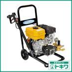 スーパー工業 エンジン式高圧洗浄機SEC-1012-2(コンパクト&カート型) SEC-1012-2