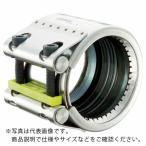 SHO-BOND カップリング ストラブ・グリップ Gタイプ150A 水・温水用 ( G-150ESS ) ショーボンドマテリアル(株)
