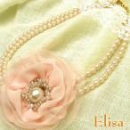 送料無料 Lucie's closet ネックレス エリサ アクセサリー チョーカー パール