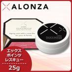 【送料無料】アロンザ エックスポインツレスキュー