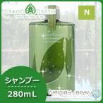 【送料無料】ニューウェイジャパン グラングリーン ナチュラル シャンプー 280mL