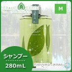 【送料無料】ニューウェイジャパン グラングリーン ナチュラルモイスト シャンプー 280mL