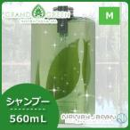 【送料無料】ニューウェイジャパン グラングリーン ナチュラルモイスト シャンプー 560mL ポンプ付き