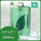 【送料無料】ニューウェイジャパン グラングリーン ディープクレンジング シャンプー 560mL ポンプ付き
