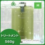 【送料無料】ニューウェイジャパン グラングリーン ナチュラルモイスト トリートメント 560g ポンプ付き