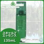 【送料無料】ニューウェイジャパン グラングリーン スキャルプエッセンス 135mL