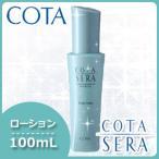 ショッピング100ml 【送料無料】コタ セラ ローション 100mL 薬用 スキャルプ