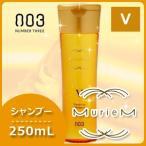 【送料無料】ナンバースリー ミュリアム ゴールド シャンプー V 250mL
