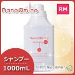 【送料無料】ニューウェイジャパン ナノアミノ シャンプー RM (しっとりタイプ) 1000mL ボトル