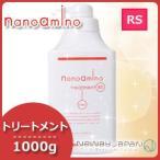 【送料無料】ニューウェイジャパン ナノアミノ トリートメント RS (さらさらタイプ) 1000g ボトル