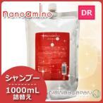 【送料無料】ニューウェイジャパン ナノアミノ シャンプー DR 1000mL (ハリコシタイプ) 詰め替え用