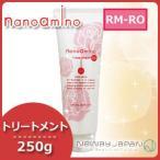 【送料無料】ニューウェイジャパン ナノアミノ トリートメント RM-RO ローズシャボン (しっとりタイプ) 250g