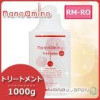 【送料無料】ニューウェイジャパン ナノアミノ トリートメントRM-RO ローズシャボン (しっとりタイプ) 1000g ボトル
