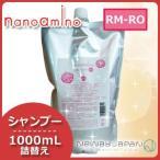 【送料無料】ニューウェイジャパン ナノアミノ ローズシャボン シャンプー RM-RO (しっとりタイプ) 1000mL 詰め替え