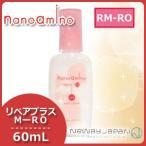 【送料無料】ニューウェイジャパン ナノアミノ ローズシャボン リペアプラス M-RO 60mL
