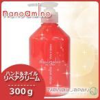 【送料無料】ニューウェイジャパン ナノアミノ ハンド&ネイル リペアクリーム 300g