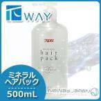 【送料無料】ニューウェイジャパン パイウェイ ミネラルヘアパック 500mL
