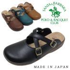 ショッピングサボ 人気のPOLO&RACQUET CLUB 安心の日本製サボサンダル