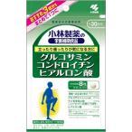 【訳アリ】小林製薬 グルコサミン コンドロイチン ヒアルロン酸 約30日分 240粒