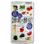 特価:賞味期限7月 メタボリック イースト×エンザイムダイエット 60粒 30回分