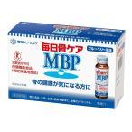 雪印メグミルク 毎日骨ケアMBP 10本 ブルーベリー風味