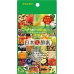 愛粧堂 日本生酵素 256種類の植物発酵エキス 60粒