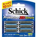 シック プロテクター3D シンプル 替刃 10個入