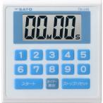 佐藤計量器/SATO タイマー 時計 防滴 手洗い キッチン 調理 ナース 介護用品 薄型 うす型 マグネット付 壁掛け キッチンタイマー ブルー TM-24B(1703-20)