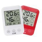 当店限定商品 デジタル温湿度計 T004 CAS  アイコンで簡単にお部屋の快適度のチェックができる!スタンド/壁掛け穴付き/時刻表示 新入荷