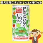 光食品 有機 野菜 ジュース 飲むならこれ! 1 日分 190g×30本 有機JAS認定オーガニック【発送重量★ 2.5kg】