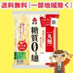 紀文 糖質0g麺 丸麺 180g
