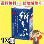 【送料無料】  森永乳業 絹ごしとうふ 290g×12個 クール便配送 長期保存可能豆腐 ※北...