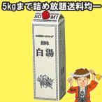 【2本まで送料均一】創味 白湯(パイタン) 九州風ラーメンスープ 1.8L 【白湯スープの素】【発送重量★ 2.5kg】
