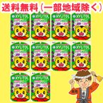 ロッテ しまじろう XYLITOL キシリトール  タブレット 30g×10袋 【ポスト投函】送料無料(北海道・東北・沖縄除く)