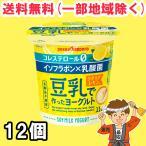 豆乳 ヨーグルト アロエ 12個 ソヤファーム ポッカサッポロ トクホ【クール便配送】【発送重量★ 2.5kg】