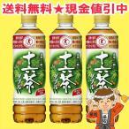 アサヒ 食事と一緒に十六茶W(ダブル) 500ml×24本【発送重量 10kg】codeC1