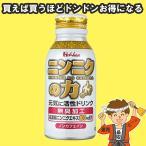 ニンニクの力 100ml×30本 ハウス食品【発送重量 5kg】codeB1