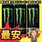 アサヒ飲料 モンスターエナジー  355ml 24本入 【発送重量 10kg】codeC1