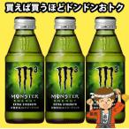 アサヒ飲料 モンスターエナジーM3瓶150ml