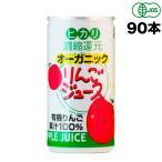 1日分の野菜 200ml×72本 紙パック