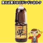 【5本まで送料均一】加賀屋醤油 味一 醤油  1.8Lペットボトル 1本 (業務用)かがや【発送重量 1kg】codeA1