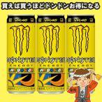 【6月27日発売】アサヒ飲料 モンスターエナジー ドリンク ロッシ  355ml 24本入 【発送重量 10kg】codeC1