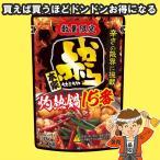 イチビキ 赤から鍋スープ 15番 ストレートタイプ レトルト 750g×1袋(名古屋赤味噌) 鍋の素 鍋つゆ【発送重量 1kg】codeA1