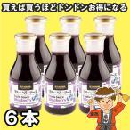 蔵王高原農園 フルーツソース ブルーベリー300g瓶×6本入 和歌山産業【発送重量★ 2.5kg】