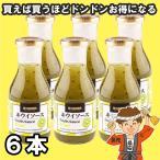 蔵王高原農園 フルーツソース キウイ 300g瓶×6本入 和歌山産業【発送重量★ 2.5kg】