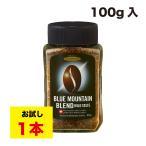 オリジナルブレンド 缶 粉 360g×6個