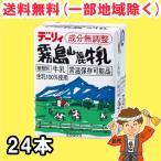 デーリィ 霧島山麓牛乳 200ml紙パック×24本入 南日本酪農協同  常温保存可能 / ロングライフ牛乳 【発送重量★ 2.5kg】