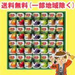 デルモンテ 100%果汁飲料ギフト KDF-30 送料無料(北海道・東北・沖縄除く)