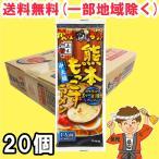 五木 熊本もっこすラーメン 1ケース(1人前×20袋入)豚骨スープ付き【発送重量 5kg】codeB1