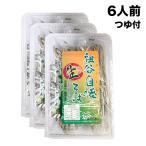 五木 熊本赤辛ラーメン 1ケース(1人前×20袋入)辛味油付き【発送重量 5kg】codeB1